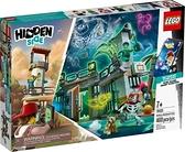 樂高LEGO HIDDEN SIDE 紐伯里廢棄監獄 70435 TOYeGO 玩具e哥