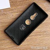 索尼手機殼iface索尼XperiaXZ2手機殼SonyXZ2保護套H8296防摔全包邊軟矽膠貝芙莉