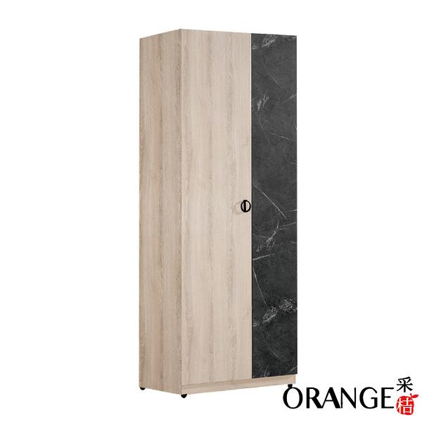 【采桔家居】達拉斯 現代2.5尺二門單抽衣櫃/收納櫃