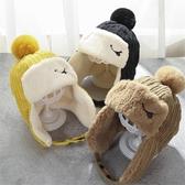 兒童帽子 雷鋒帽兒童護耳帽寶寶帽子秋冬男童加絨保暖女童小孩純色加厚冬季