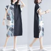 漂亮小媽咪 文藝 洋裝 【D4222】 短袖 孕婦裝 仿天絲 寬鬆 襯衫洋裝 孕婦洋裝 襯衫 洋裝