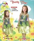 綠色高雅公主洋裝裙兒童萬聖節服裝聖誕舞會...