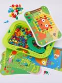 蘑菇釘拼圖益智玩具