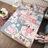麵包超人冰絲席空調軟席1.8m床卡通可水洗折疊夏天涼席三件套席子 潮流衣舍