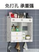 免打孔衛生間置物架浴室收納盒櫃廁所洗漱台牆上壁掛毛巾整理架子 YTL 韓慕精品