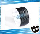 黑熊館 SUNPOWER 鐵人保護膠帶 碳纖 寬版 SP5239 防水 防塵 保護貼 不留殘膠