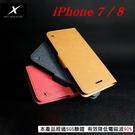 【愛瘋潮】現貨 Moxie X-SHELL iPhone 7 / 8 (4.7 吋) 分離式防電磁波皮套 側翻皮套 可插卡 可站立