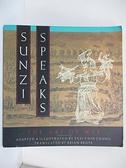 【書寶二手書T4/語言學習_FA5】Sunzi Speaks: The Art of War_BRIAN