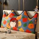 床頭靠墊床上大靠背臥室可拆洗抱枕軟包卡通雙人靠枕榻榻米1.8m床 夢幻小鎮