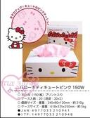 ♥小花花日本精品♥Hello kitty 美樂蒂 大耳狗衛生紙盒含衛生紙 居家生活實用 買一送一199