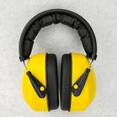 防呼嚕隔音耳罩 睡眠用專業防噪音舒適睡覺學生學習降噪靜音耳機OB816『伊人雅舍』