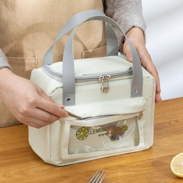 學生飯盒保溫袋便當袋大容量帶飯鋁箔加厚手提包上班族裝飯盒袋子 夢幻小鎮