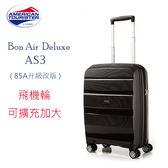 [佑昇]特價 Samsonite 新秀麗 AT 美國旅行者 20吋登機箱 Bon Air Deluxe AS3 飛機輪 可擴充 (85A升級版)