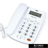 電話機213電話機座機家用辦公室免電池來電顯示有線單機免提來電顯示 快速出貨