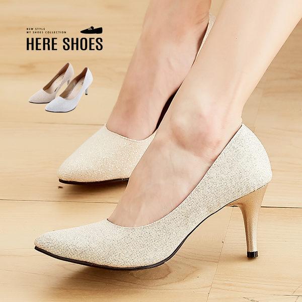[Here Shoes]歐美尖頭細跟性感夜店8CM高跟金銀色婚鞋淺口套腳高跟鞋─KT6139