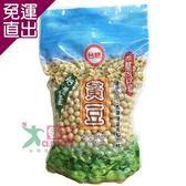 台糖 本土黃豆 非基因改造x12包(500g/包)【免運直出】