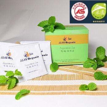 品綠有機薄荷茶