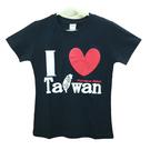 【收藏天地】創意T恤*我愛台灣T恤(黑色) ∕  創意T恤 送禮 旅遊紀念