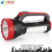 照明手電筒強光家用可充電LED手電筒「潮咖地帶」