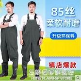 加厚耐磨連身雨褲下水褲半身防水衣服男水庫捕魚全身漁皮叉水鞋 NMS名購居家