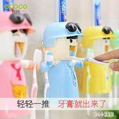 自動牙膏機 全自動擠牙膏器套裝牙刷置物架擠壓吸壁式懶人 nm12434【甜心小妮童裝】
