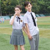 【新年鉅惠】學生裝派對女高中校服班服水手服套裝