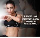 專業運動胸背心式透氣女內衣跑步 胸罩-1...