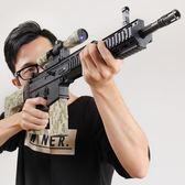 玩具槍 scar兒童電動連發水彈槍可發射子彈小孩玩具槍狙擊搶男孩10歲手動 酷動3Cigo