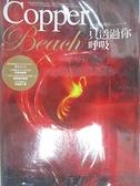 【書寶二手書T1/翻譯小說_B2R】只透過你呼吸_珍.安.克蘭茲