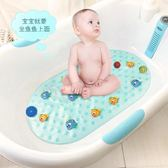 可愛嬰兒童卡通洗澡防滑墊寶寶小孩浴室地墊澡盆衛浴游泳玩水腳墊