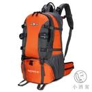大容量超輕戶外後背包登山包雙肩包男女防水旅行包【小酒窩服飾】