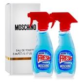 Moschino 小清新女性淡香水小香 (5ml)X2