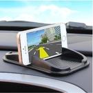汽車手機防滑墊 車載導航架 車用置物盒 車內防護墊 內飾用品