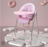 寶寶餐椅兒童嬰兒座椅子吃飯用多功能可折疊便攜式矮安全小孩CY『小淇嚴選』