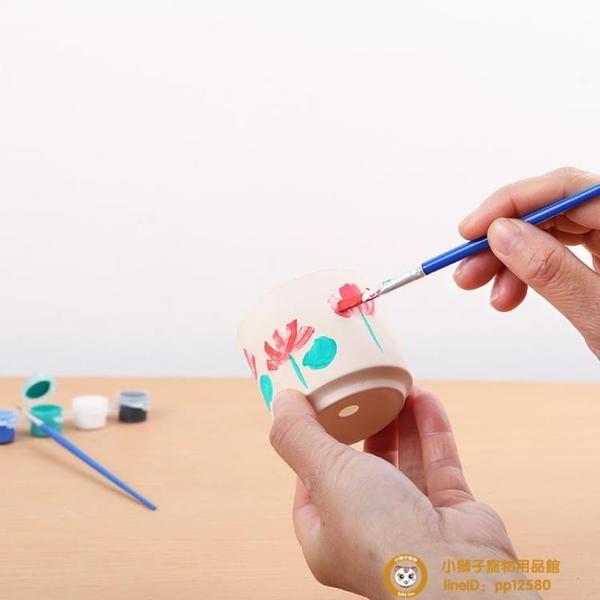 拇指盆10個多肉陶瓷花盆素燒DIY可手繪粗陶綠植盆超級品牌【小獅子】