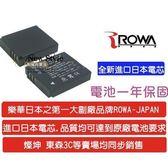 【新風尚潮流】RICOH鋰電DB-60 DB60 FX8/9 LX1/2/9,FX10/50/FX12/FX100