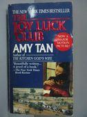 【書寶二手書T7/原文小說_IQW】The Joy Luck Club_Amy Tan