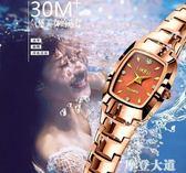 手錶女學生韓版簡約時尚潮流女士手錶防水鎢鋼色石英女錶腕錶QM『摩登大道』