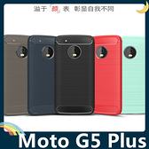 Moto G5 Plus 戰神碳纖保護套 軟殼 金屬髮絲紋 軟硬組合 防摔全包款 矽膠套 手機套 手機殼