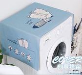 北歐風情藍色卡通洗衣機單開門多用防塵罩SMY6985【極致男人】