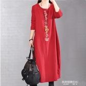 民族風大碼女裝春秋新款復古刺繡棉麻連身裙寬鬆顯瘦中長裙子 凱斯盾