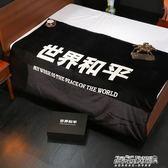 毛毯 毛毯世界和平毯子午睡毯單人小被子空調毯珊瑚絨毯   傑克型男館