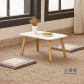 茶几 小圓桌小飄窗桌北歐日式簡約邊几客廳榻榻米桌陽台小桌子T