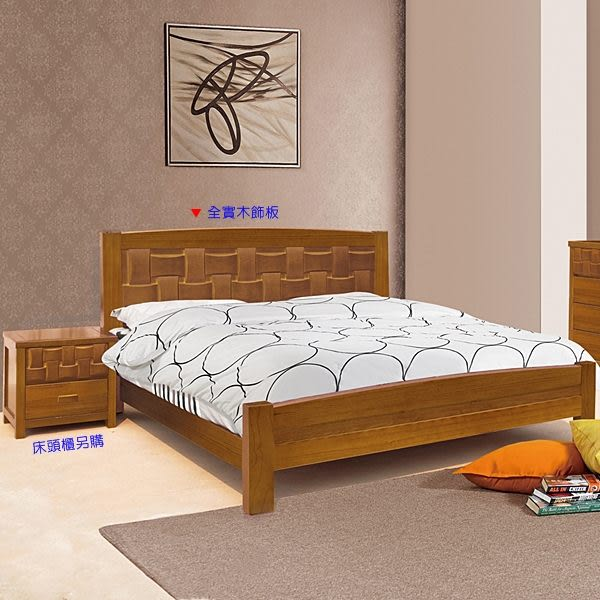 【水晶晶家具/傢俱首選】編織楊木實木6呎床片型加大雙人床架~~床墊&周邊另購 JF8091-3