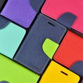 【特價商品】HTC U11/U-3u 韓風皮套/書本翻頁式側掀保護套/側開插卡手機套/斜立支架保護殼/錢包-ZX