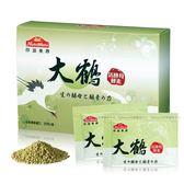【Nutrimate你滋美得】大鶴活酵母酵素(30包/盒)