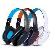 B3506無線藍牙耳機頭戴式手機音樂立體聲運動跑步耳麥重低音潮