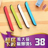 B265 便攜 筆造型 剪刀 迷你 隨身 筆型 安全 剪刀蓋 攜帶式 外出 旅行 文具 收納