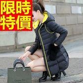 羽絨外套 女夾克-優質造型連帽撞色中長版修身3色64m49【巴黎精品】