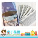 台灣製造-【南丁格爾】成人高碳活性碳口罩 20片 / 盒 超取賣場
